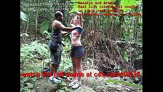 Jungle Heat PART 1 Natalia and Arami - real interracial couple pornography  clamps 4 sale(dot)com(slash)892